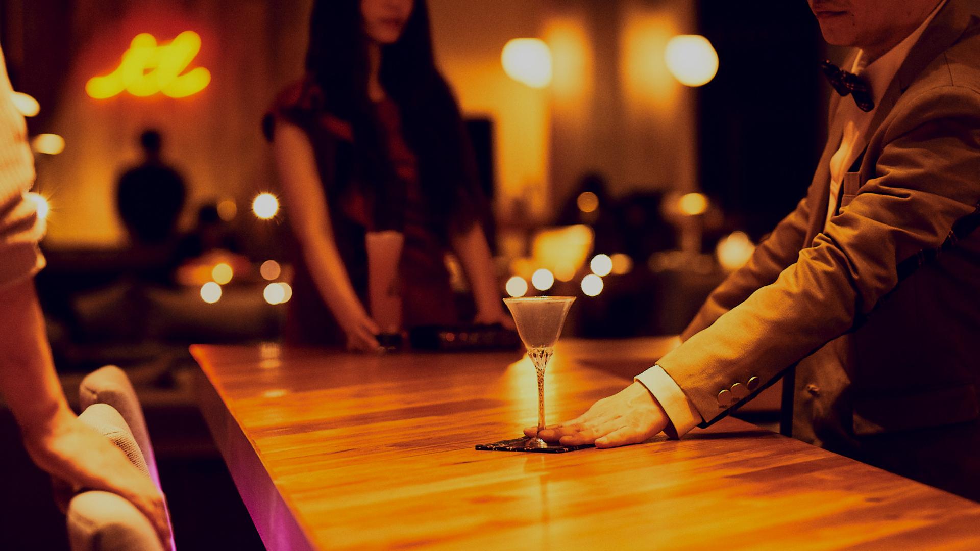 it. bar